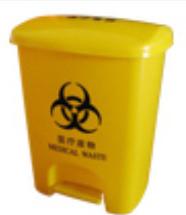 30L医疗脚踏垃圾桶 SJ1802