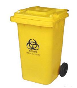 240L医疗垃圾桶 SJ1808