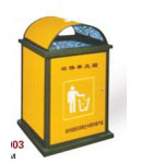 环卫牛奶盒垃圾桶SJ8189
