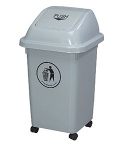 50L塑料推盖垃圾箱