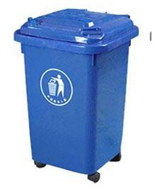 50L移动塑料垃圾桶