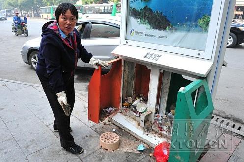 尚洁桶业呼吁全民保护公共环卫设施 被破坏的广告金沙城娱乐中心手机版