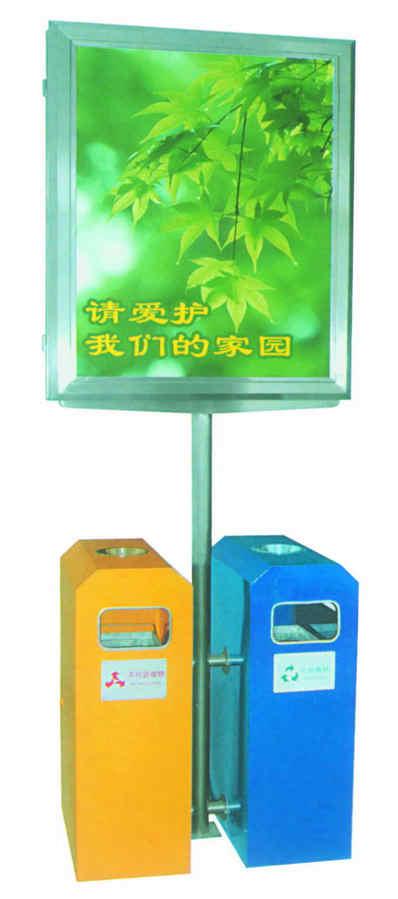 广告垃圾桶SJ8021