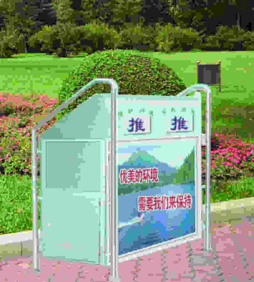 广告垃圾桶SJ8025