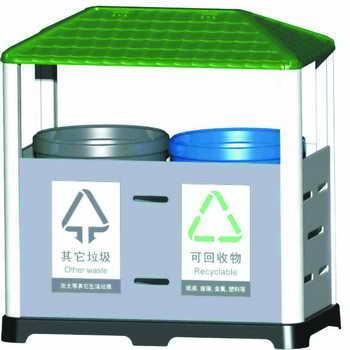 塑料垃圾桶SJ1437