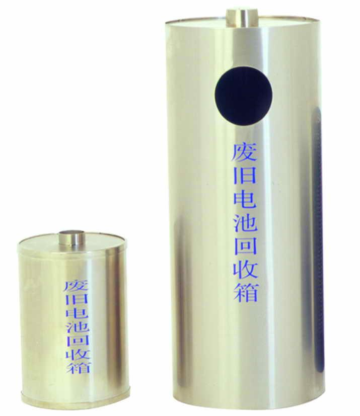 不锈钢电池桶SJ6292