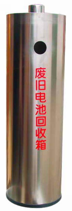 小号电池桶SJ6291
