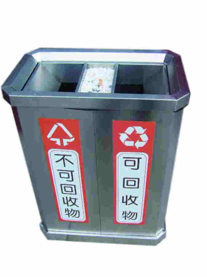 户外不锈钢分类垃圾桶SJ5299