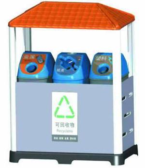3分类塑料垃圾箱SJ1438