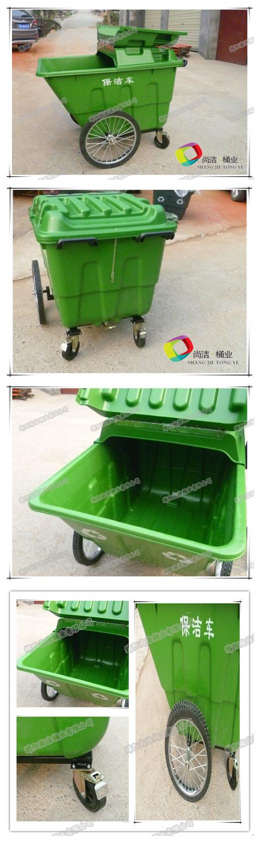 塑料垃圾车图片