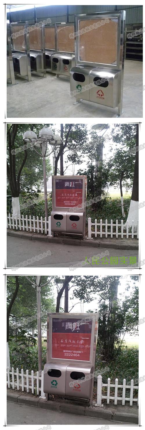 不锈钢广告金沙城娱乐中心手机版在人民公园的实景图片