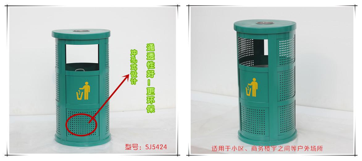 室外烟灰桶 SJ5424实物图片