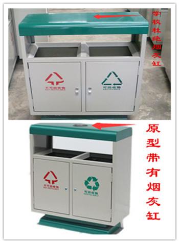 绵阳校园分类垃圾箱