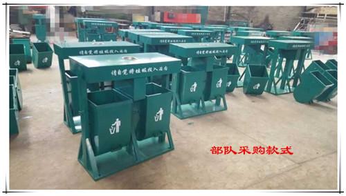 部队采购钢制悬挂分类垃圾箱图片