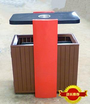 户外分类垃圾箱SJ5137