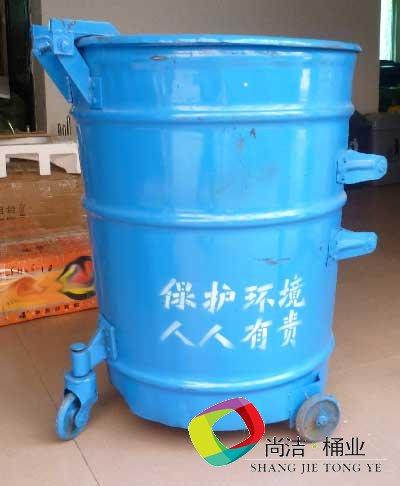 吊挂环卫垃圾桶 SJ5423 环卫垃圾桶,挂车垃圾桶,吊挂垃圾桶,大铁桶,可上挂车垃圾桶