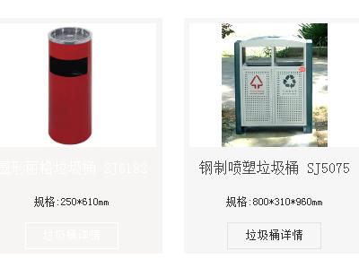 重庆金沙城娱乐中心手机版单桶
