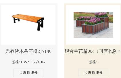 重庆金沙城娱乐中心手机版产品