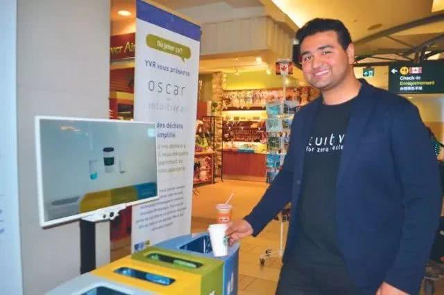 机场智能分类金沙城娱乐中心手机版