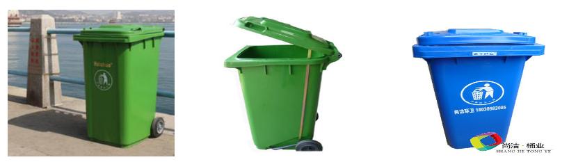 成都垃圾分类桶批发塑料
