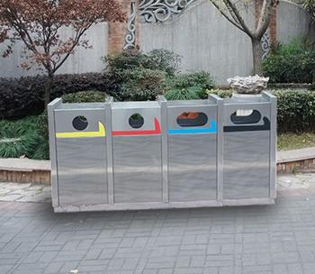 四分类不锈钢垃圾桶