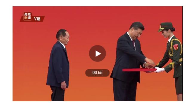 袁隆平共和国勋章