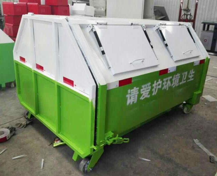 移动式垃圾箱收集箱