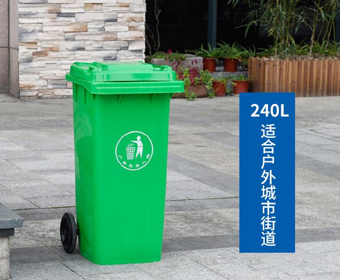 240L塑料桶