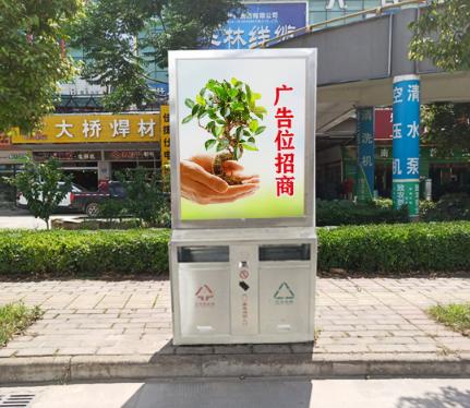 城市不锈钢广告垃圾桶